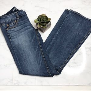 American Eagle super stretch artist jeans, long